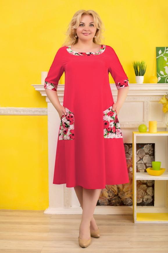 Летнее платье с расклешённой юбкой кораллового цвета 2333.83|интернет-магазин vvlen.com