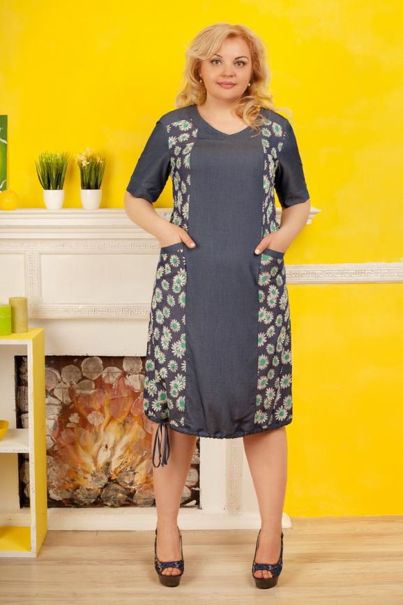 Платье-баллон синего тона цвета 2324.82|интернет-магазин vvlen.com