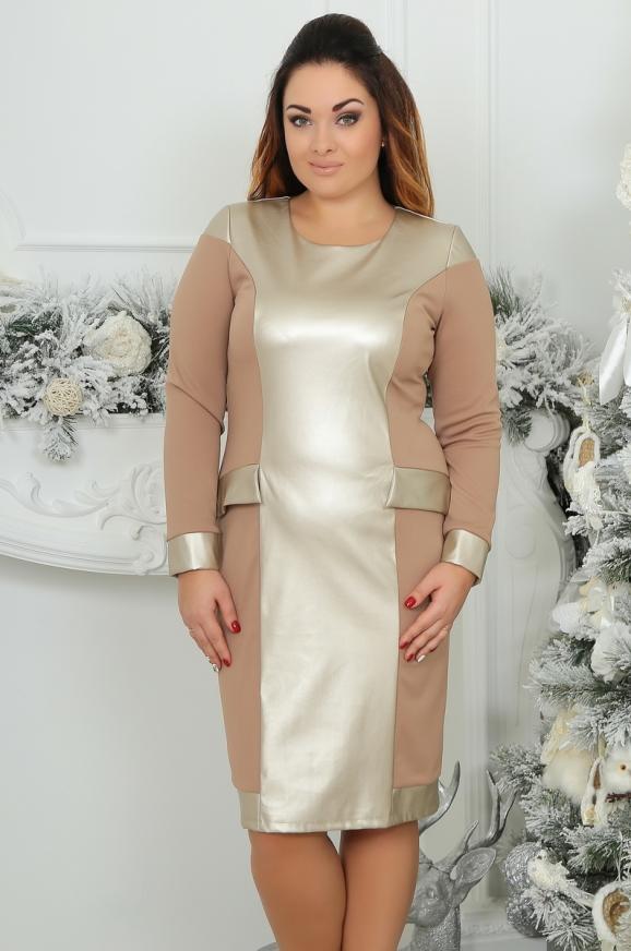 Платье футляр бежевого цвета 2187.77 интернет-магазин vvlen.com