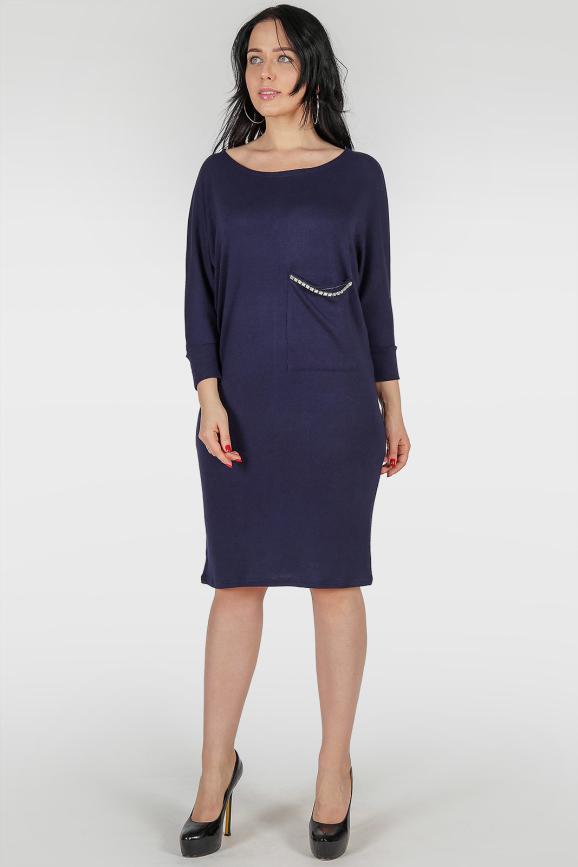 Платье туника темно-синего цвета 410|интернет-магазин vvlen.com