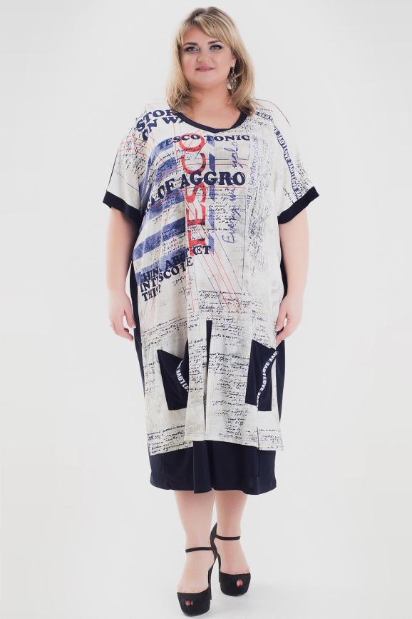 Платье белого с синим цвета 1059й-1|интернет-магазин vvlen.com