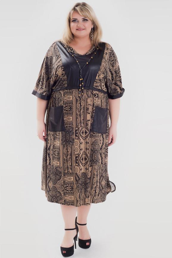 Платье бежевого цвета 1055р-1 |интернет-магазин vvlen.com