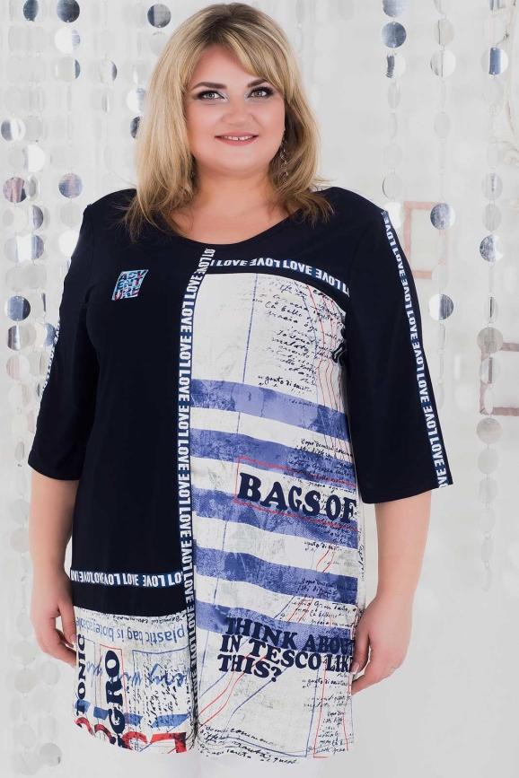 Платье бежевого цвета 1060г-1|интернет-магазин vvlen.com