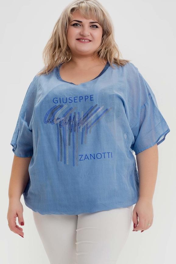 Платье голубого цвета 624з-1|интернет-магазин vvlen.com