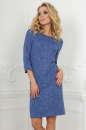 Повседневное платье футляр синего цвета 2521.80 No0|интернет-магазин vvlen.com