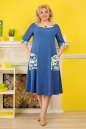 Летнее платье с расклешённой юбкой голубого цвета 2333.83|интернет-магазин vvlen.com