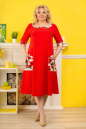 Платье с расклешённой юбкой красного цвета 2333.83 No0|интернет-магазин vvlen.com