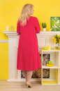Летнее платье с расклешённой юбкой кораллового цвета 2333.83 No2|интернет-магазин vvlen.com