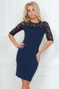 Коктейльное платье футляр темно-синего цвета 2282.47|интернет-магазин vvlen.com