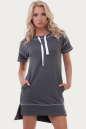 Летнее спортивное платье серого цвета|интернет-магазин vvlen.com