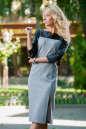 Повседневное платье футляр серого цвета No0|интернет-магазин vvlen.com