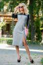 Повседневное платье футляр серого цвета No1|интернет-магазин vvlen.com