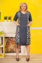 Платье-баллон синего тона цвета 2324.82 No0|интернет-магазин vvlen.com