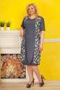 Платье-баллон синего тона цвета 2324.82 No1|интернет-магазин vvlen.com