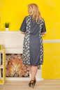 Платье-баллон синего тона цвета 2324.82 No3|интернет-магазин vvlen.com