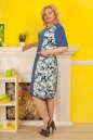 Летнее платье-баллон голубого с белым цвета No1|интернет-магазин vvlen.com