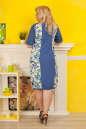 Летнее платье-баллон голубого с белым цвета No2|интернет-магазин vvlen.com