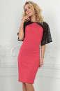Коктейльное платье футляр розового цвета 2522.47 No0|интернет-магазин vvlen.com