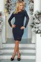 Коктейльное платье футляр темно-синего цвета 2443.47 No1|интернет-магазин vvlen.com