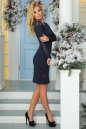 Коктейльное платье футляр темно-синего цвета 2443.47 No3|интернет-магазин vvlen.com
