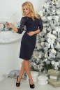 Коктейльное платье футляр темно-синего цвета 2445.47 No2|интернет-магазин vvlen.com