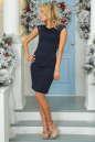 Коктейльное платье футляр темно-синего цвета 2203.47 No1|интернет-магазин vvlen.com