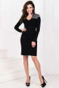 Офисное платье футляр черного цвета No0|интернет-магазин vvlen.com