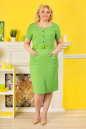 Платье футляр зеленого цвета |интернет-магазин vvlen.com