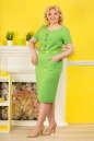 Платье футляр зеленого цвета  No2|интернет-магазин vvlen.com
