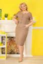 Летнее платье футляр капучино цвета No1|интернет-магазин vvlen.com