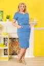 Летнее платье футляр голубого с белым цвета 2332.81 No1 интернет-магазин vvlen.com
