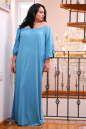 Платье оверсайз бирюзового цвета No5|интернет-магазин vvlen.com