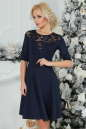 Коктейльное платье с расклешённой юбкой темно-синего цвета 1666.47|интернет-магазин vvlen.com