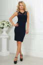 Повседневное платье футляр темно-синего цвета No1|интернет-магазин vvlen.com