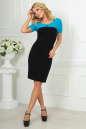 Офисное платье футляр черного с бирюзой цвета 1842-1.47 No1|интернет-магазин vvlen.com