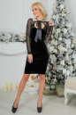 Коктейльное платье футляр черного цвета 2460.26 No1|интернет-магазин vvlen.com