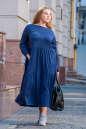Платье оверсайз синего цвета No5 интернет-магазин vvlen.com