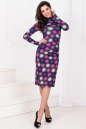 Повседневное платье гольф сиреневого цвета 936.17 No0 интернет-магазин vvlen.com