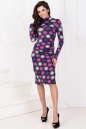 Повседневное платье гольф сиреневого цвета 936.17 No1 интернет-магазин vvlen.com
