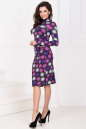 Повседневное платье гольф сиреневого цвета 936.17 No2 интернет-магазин vvlen.com