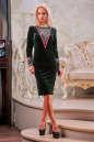 Коктейльное платье футляр зеленого цвета 2438.26 No1|интернет-магазин vvlen.com