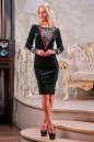 Коктейльное платье футляр зеленого цвета 2438.26 No2|интернет-магазин vvlen.com