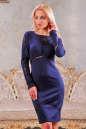 Коктейльное платье футляр синего цвета 2421.47 No0|интернет-магазин vvlen.com