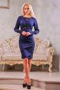 Коктейльное платье футляр синего цвета 2421.47 No1|интернет-магазин vvlen.com