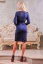 Коктейльное платье футляр синего цвета 2421.47 No4|интернет-магазин vvlen.com
