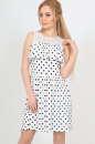 Повседневное платье с пышной юбкой белого с черным цвета|интернет-магазин vvlen.com