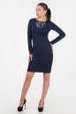 Офисное платье футляр синего в горох цвета No1|интернет-магазин vvlen.com