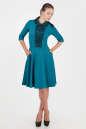 Офисное платье с расклешённой юбкой морской волны цвета 1803.85 No1|интернет-магазин vvlen.com