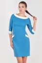 Офисное платье футляр голубого с белым цвета 2167.85 No0|интернет-магазин vvlen.com