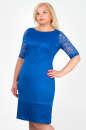 Платье футляр электрика цвета |интернет-магазин vvlen.com